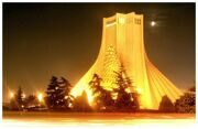 Azadi_Tower_at_night