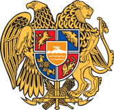 Coat_of_arms_of_Armenia_svg