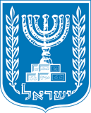 Emblem_of_Israel_svg